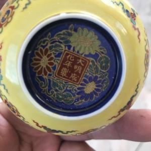大明成化年制薄胎瓷碗