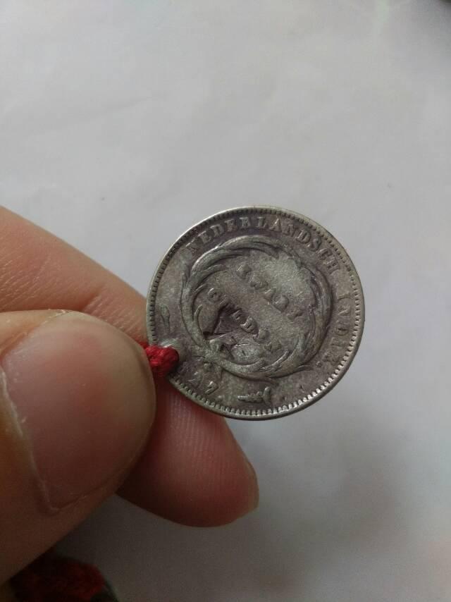 袁大头三年的九年的五年的荷兰银币江南省造光绪元宝鉴定结果