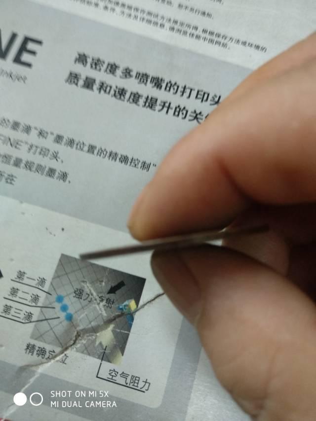 光绪元宝江苏省造20纹鉴定结果