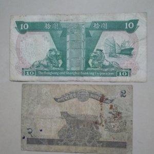 纸币鉴定真假