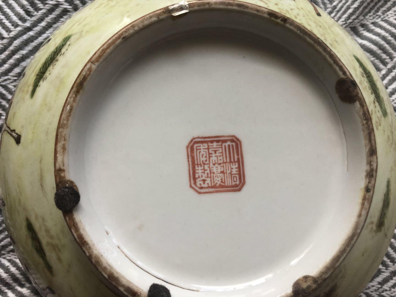 大清嘉庆年制人物纹粉彩碗鉴定结果