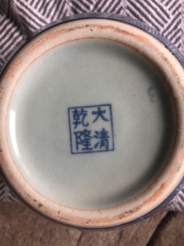 大清乾隆年制款鱼藻纹青花罐鉴定结果