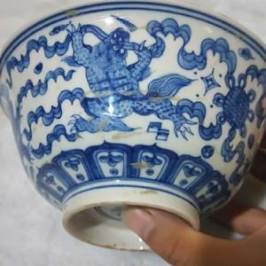 大明成化年制瑞兽纹青花碗