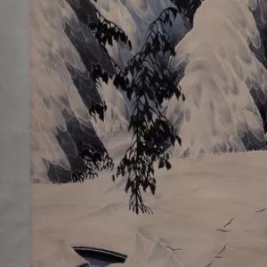 于志学雪景图鉴定真假