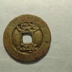 铜币鉴定真假