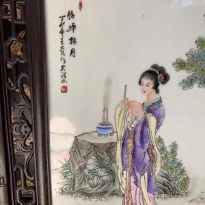 王大凡《貂婵拜月》瓷板画鉴定真假