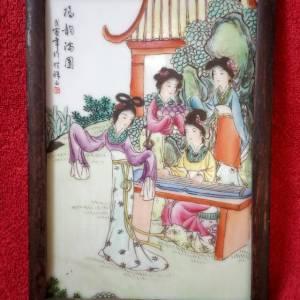 民国戍寅年珠山粉彩仕女图瓷板