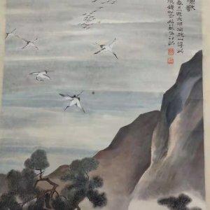 钱松嵒山水条幅鉴定真假