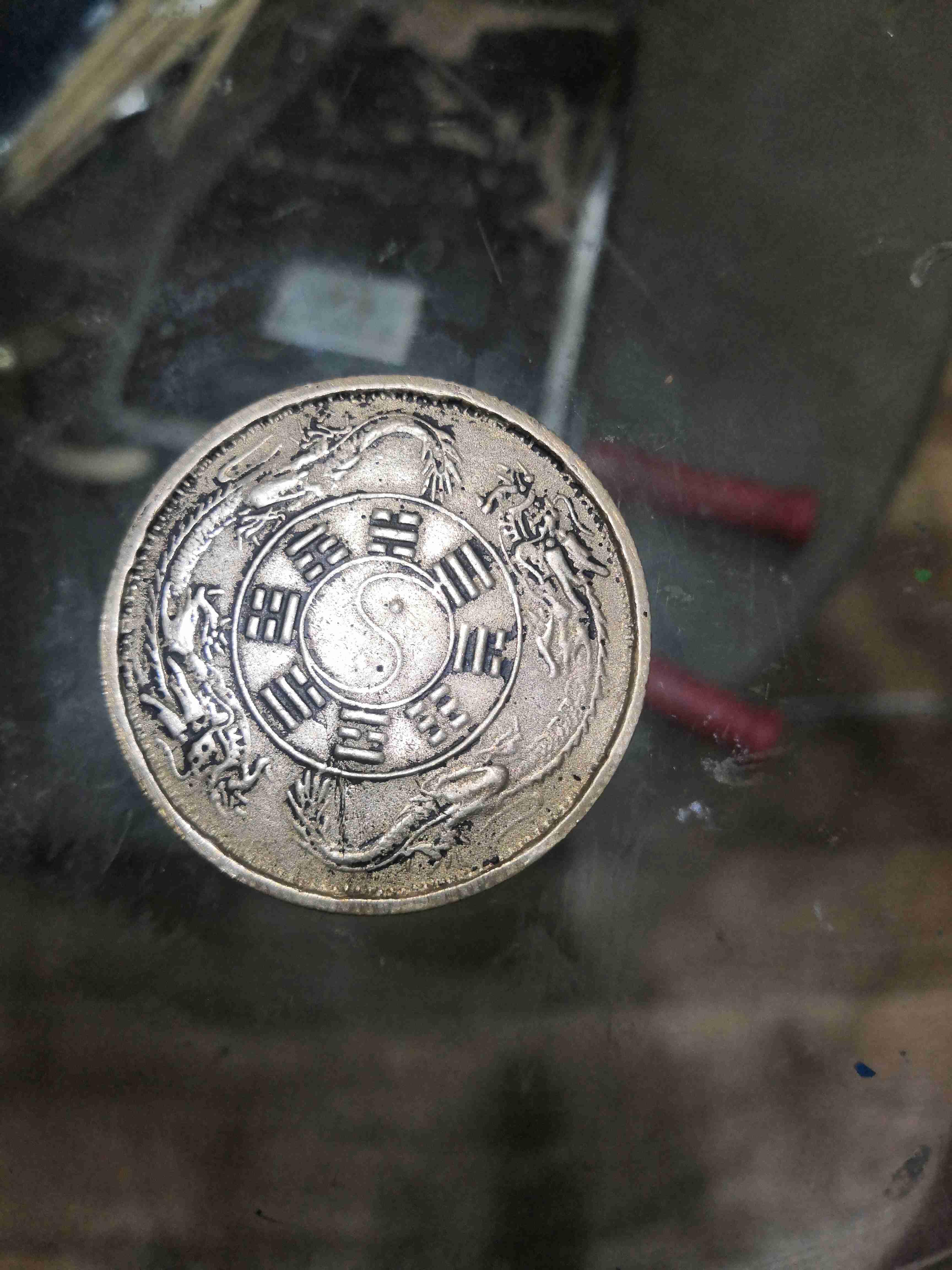 光绪银币鉴定结果