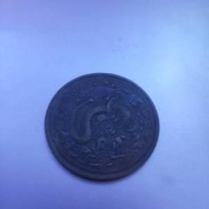 慈禧皇太后纪念币鉴定真假