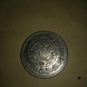 银币鉴定真假