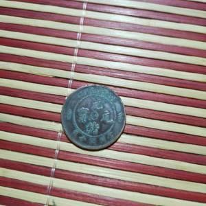 古铜币    纸币鉴定真假