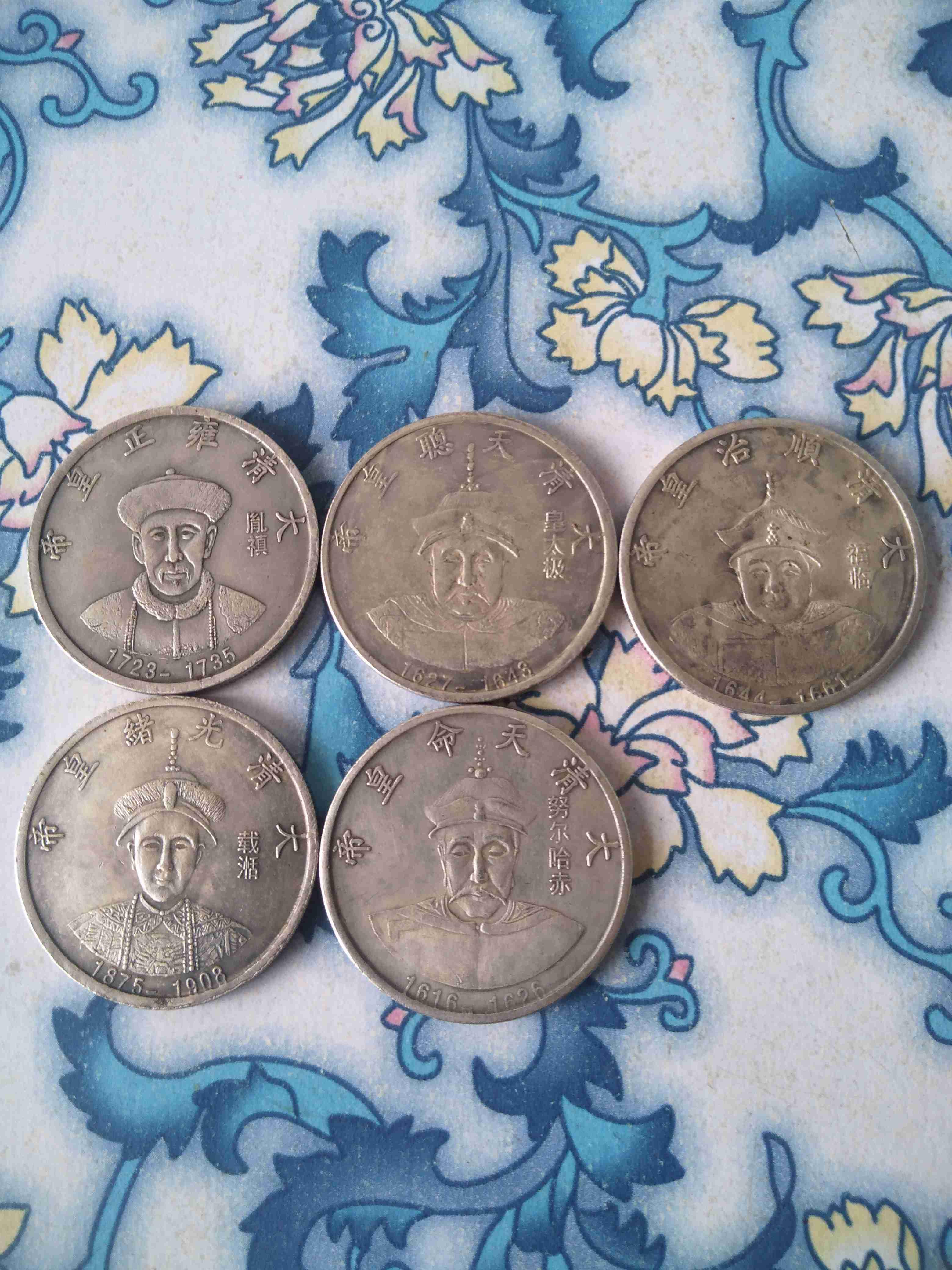 大清皇帝银币纪念币鉴定结果