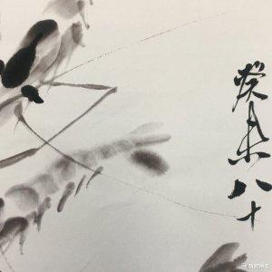 齐白石墨虾图鉴定真假