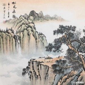 刘广书画鉴定真假