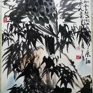 孙其峰,暮鹰图鉴定真假