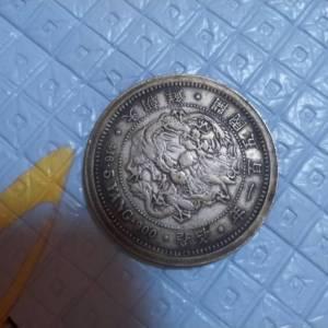 朝鲜五百一年五两银币鉴定真假