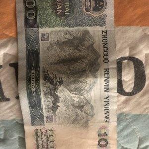 1980首版100元纸币鉴定真假