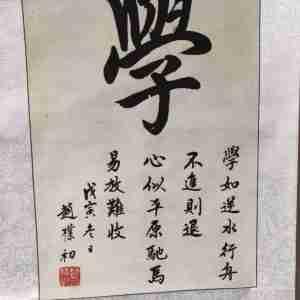 赵朴初书法鉴定真假