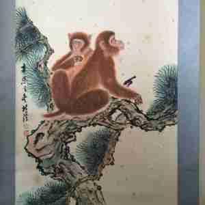 周北溪松猴图鉴定真假