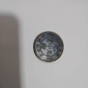 广东双龙七钱二银币鉴定真假