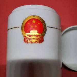部所生产国家部门用瓷/烟缸鉴定真假