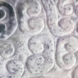春秋时期鸡骨白玉壁鉴定真假