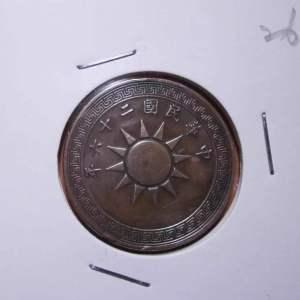 硬币一分鉴定真假