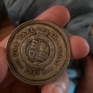 1867上海银元鉴定真假