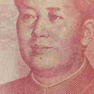 现代人民币鉴定真假