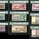 第四套人民币现在收藏价值高吗?