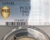 PCGS MS63分顶级签字背袁大头中圆
