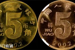 荷花5角硬币值多少钱?