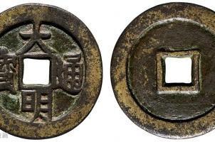 为什么明清古钱币涨势特别快,更古老的古钱币却多年不涨