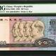 80版100元纸币有较高的艺术收藏价值