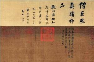 董其昌书画特展在台北故宫开展