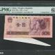 1980年1元纸币升值潜力无法预测