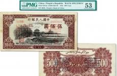 人民币票样成为货币收藏新热点