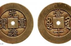 收藏古钱币从什么入手,有说清钱,也有说宋钱?