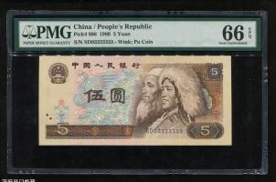 1980年5元纸币观赏价值与收藏价值兼具