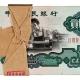 1960年车工2元纸币的收藏与投资
