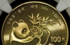 春节后开市,哪些钱币值得入手?