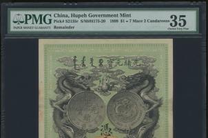 资源为王时代已经来临,纸币的主升浪已经开始