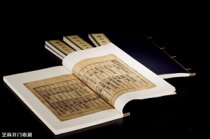 古书籍有没有人收藏的?