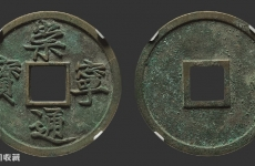 为何银元和古钱币行情看涨,但纸币行情却有下降?