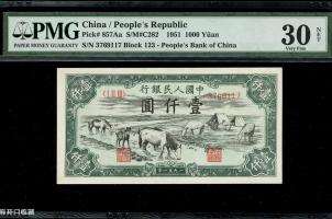 1000元牧马饮水图纸币升值空间很大