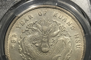 银元收藏有多大的文化价值