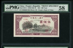 旧版人民币怎么收藏才值钱?