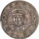SBP16春钱币收藏中央版银币拍卖结果