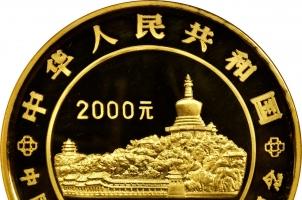 纪念币还有收藏价值吗?